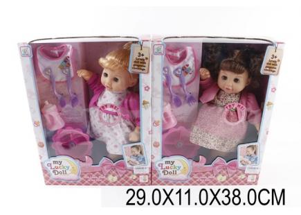 Кукла функциональная (рум.язык) Арт.62122