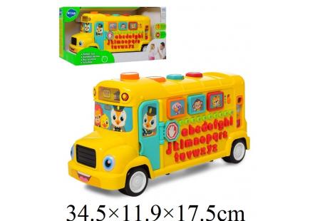 Jucării de dezvoltare pentru copii Autobuz școlar Hola art.3126
