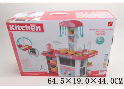 Set de joacă * Bucătărie * (curge apa) Art.40634