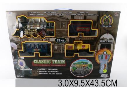 Calea ferată cu radiocomanda Art.49455