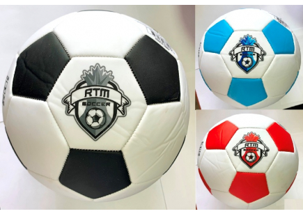 Minge de fotbal mată (cusută, 330-350g. Dimensiune-5) art.037566