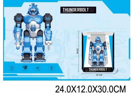 Робот на батарейках (ходит) Арт .55291