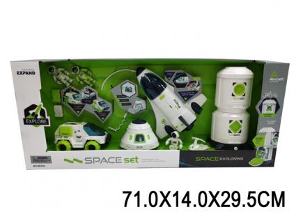 Set de mașini spațiale Art. 69067