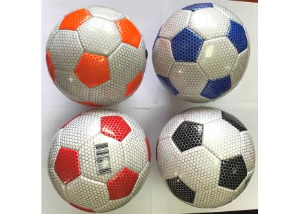 Мяч футбольный мини (сшитый, 100-120гр. размер-2 ) арт.037740