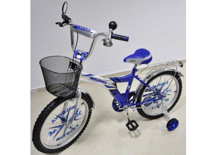 """Bicicletă * Status * 2 roți 16 """"(albastru)"""