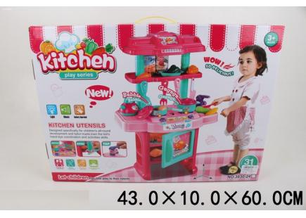 Set bucătărie Art.86538
