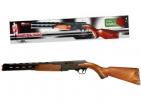 "Ружьё с резиновыми пулями ""Olympic Rifle""арт.05352"