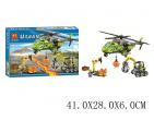 Constructor elicopter (348el.) Art.05608