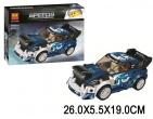 Constructor Mașină (209det.) Art.00920