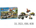 Constructor * Urban * (253det.) Art.33073