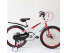 Bicicletă Magnesium SPACE 20 WHITE /RED
