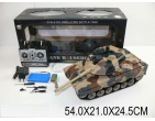 Танк на Д/У, (имитация реального танка 1:20) Арт. 66198