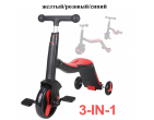 SCOOTER 3 IN 1