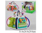 Jucărie educațională Hola Cube logic art.3153