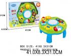 Masă -pian pentru dezvoltare copii