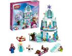 Constructor * Castel * (297 copii) Art.45714