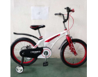 Bicicletă  MagnesiumSPACE 14 WHITE/ RED