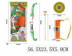 Arc Art. 95577