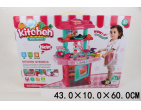 Кухонный набор Арт.86538