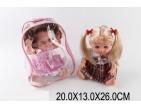 Кукла музыкальная (рум.язык) Арт.59594