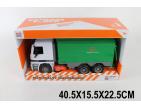 Vehicul special, artă inerțială.91973