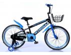 """Bicicletă cu 2 roți 16 """"(albastru) Art. RTBIKE"""