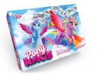 JOC DE MASA PONY RACE (Danco toys)
