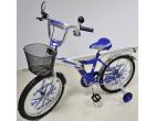 """Bicicletă * Status * 2 roți 20 """"(albastru)"""