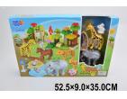 Constructor Zoo cu muzică (51 el) Art.32132