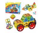 Constructor magnetic 68 piese