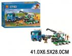 """Constructor """"Recoltare"""" (370 buc.) Articolul 34706."""